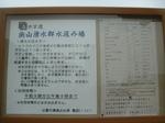 DSC04183.JPG